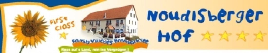 Noudlsberger Hof